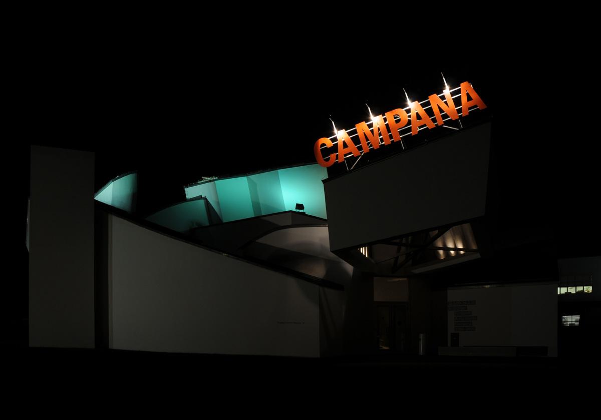 Campana Vitra 0