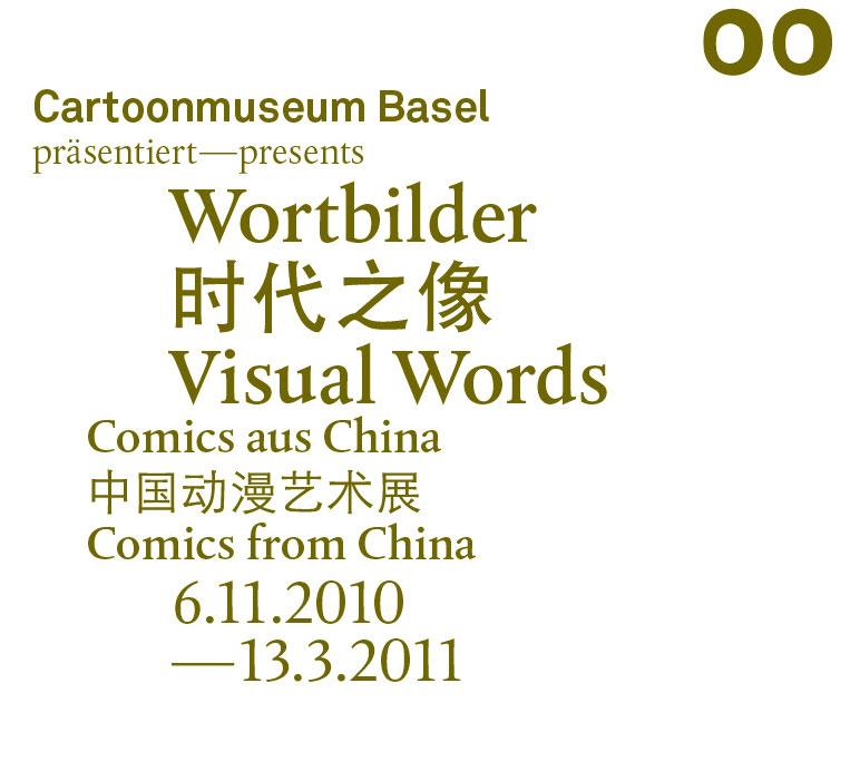 Cartoon China Stempel Weiss