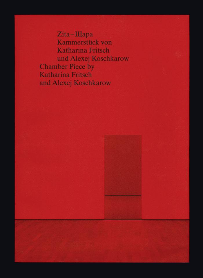 Kammerstueck Titelseite Front