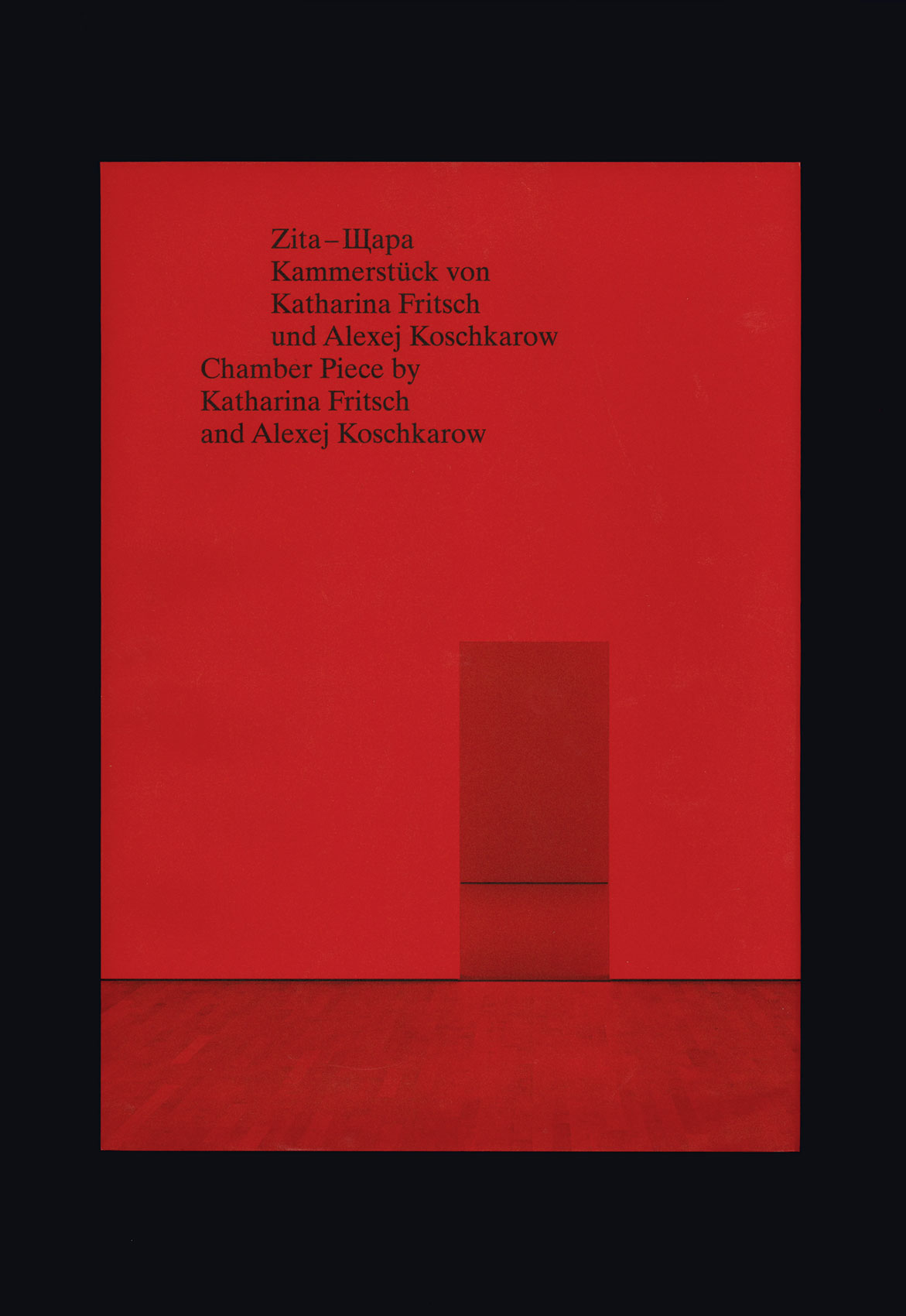 Kammerstueck Titelseite